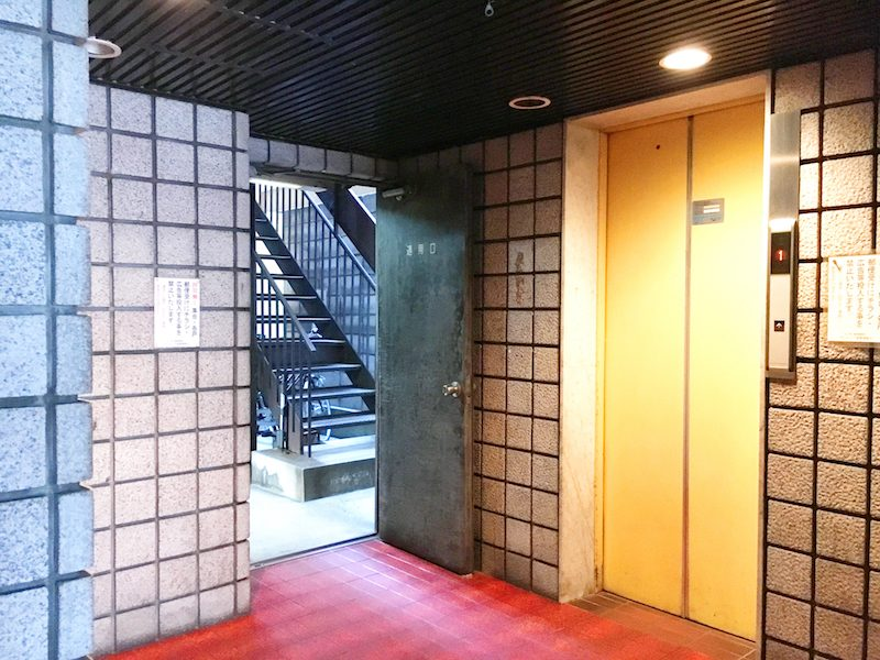 広島で慢性腰痛・ぎっくり腰・ヘルニアも治るとクチコミ評判の整体サロンへのアクセス