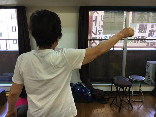 五十肩-腕を上げる際に肩が痛い-治し方6
