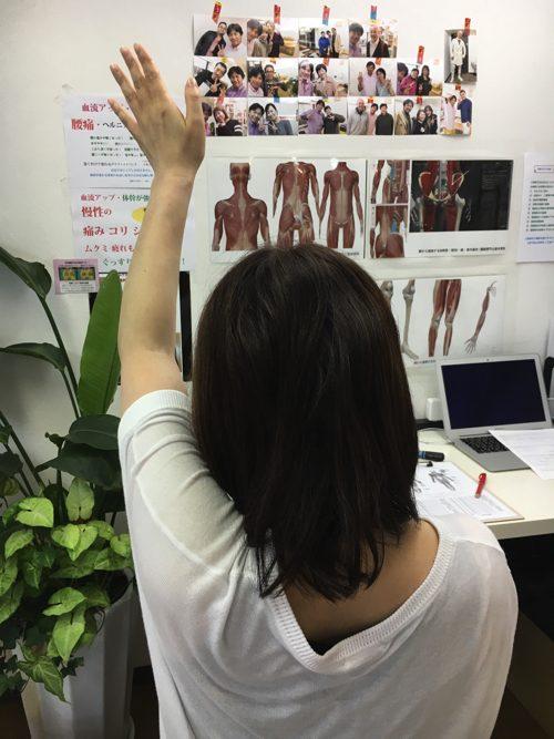 四十肩や五十肩で腕を上げる際に肩が痛い-治療3