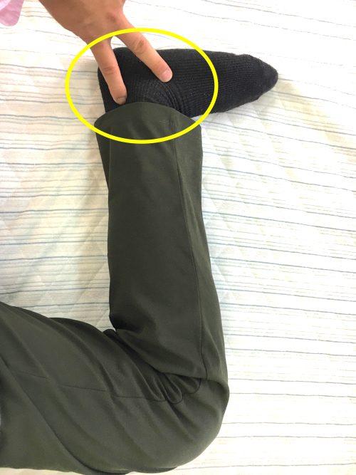 広島「ぎっくり腰」がすぐに治る治療で有名な整体院の治った例0926a-4