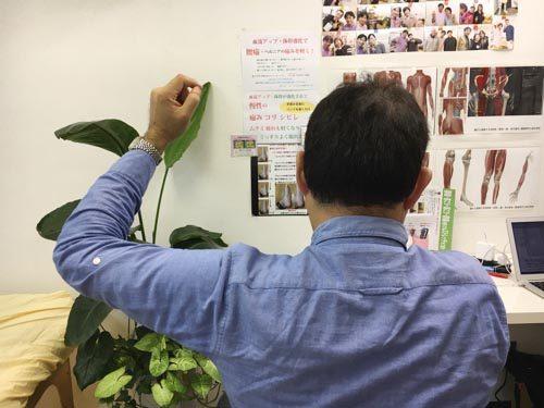 広島-四十肩・五十肩の治療で有名な整体院-治った例5