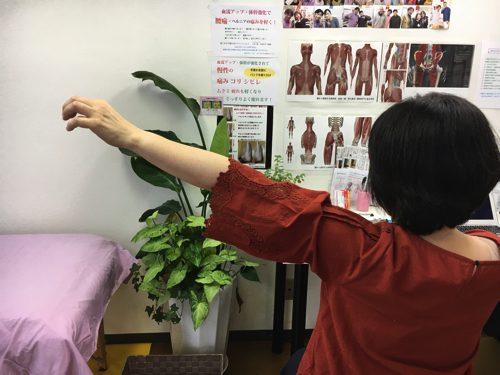 広島-四十肩・五十肩の治療で治ると有名な整体院の実例3