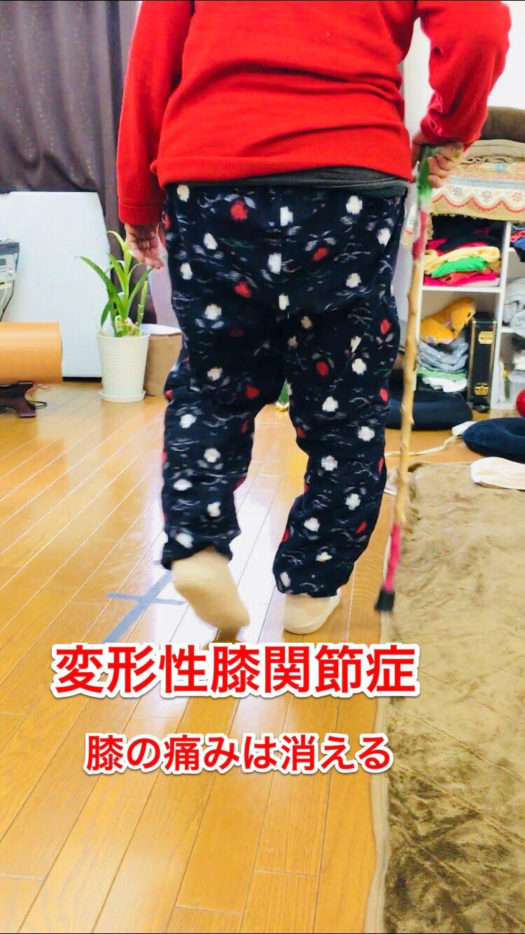 変形性膝関節症治療_広島