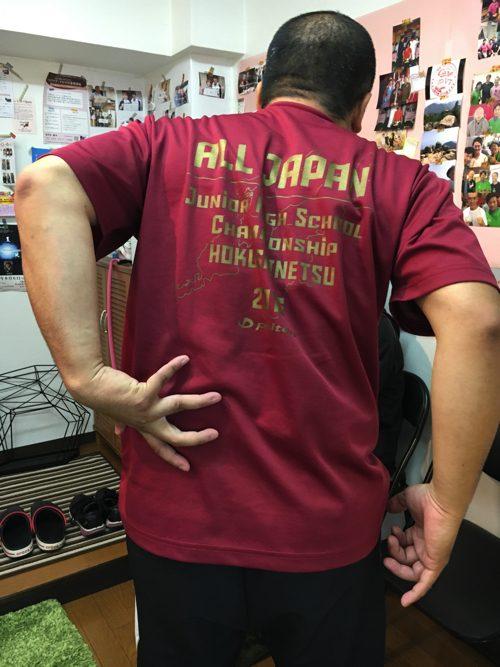 くしゃみで「ぎっくり腰」になった際の治療-広島で腰痛-ぎっくり腰の治療で有名な整体広島眞田流の実例6