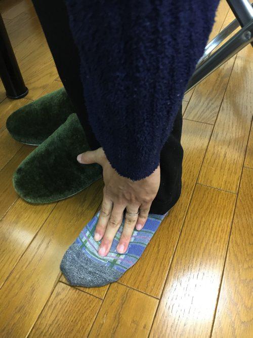 一年近く治らなかった椎間板ヘルニアの治療-広島で椎間板ヘルニアの治療なら整体広島眞田流-治った例2
