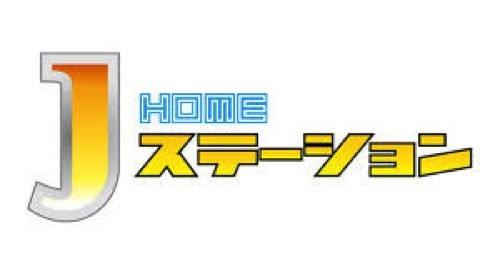 広島ホームテレビ_Jステーション-カラダ健康塾_肩こり解消ストレッチ6