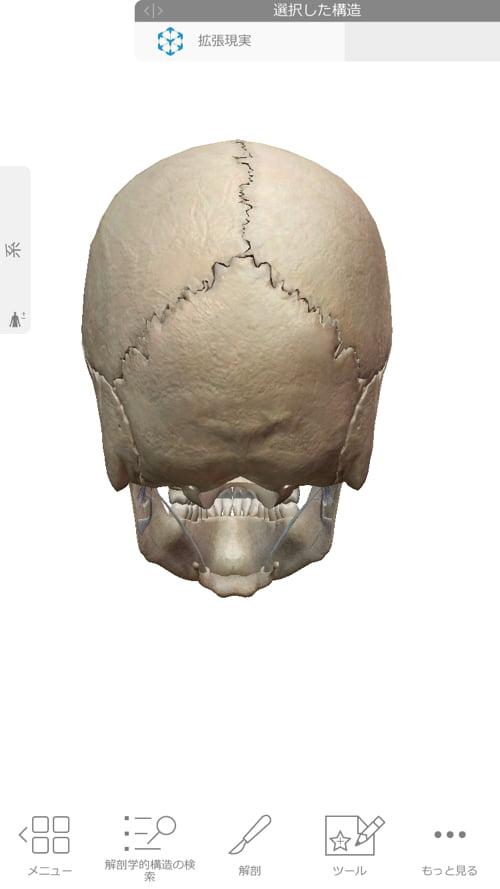 広島-偏頭痛をヘッドマッサージで解消-整骨院のドライヘッドスパ